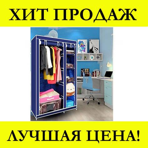 Тканевый шкаф Storage Wardrobe 68110, фото 2
