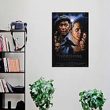 "Постер ""Побег из Шоушенка (The Shawshank Redemption)"", Стивен Кинг, Морган Фримен. Вариант №1. Размер 60x40см (A2). Глянцевая бумага, фото 3"