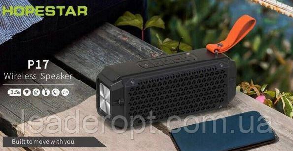 [ОПТ] Портативная акустическая Bluetooth колонка динамик Hopestar P17