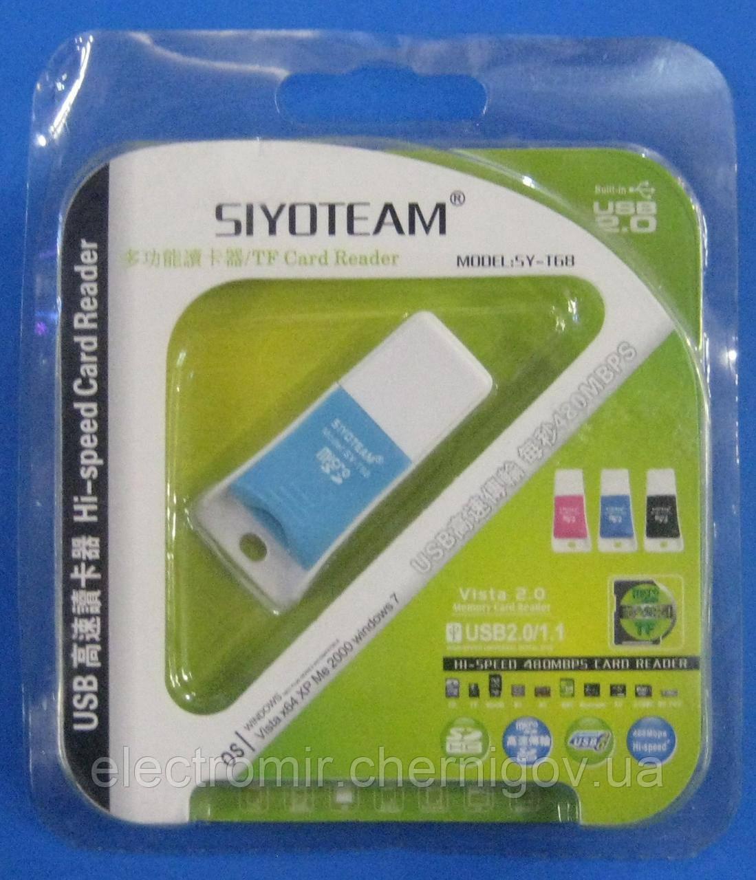Картрідер для microSD Siyoteam SY-T68