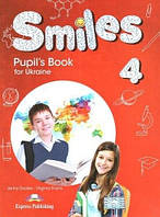Smiles 4 Pupil's Book for Ukraine + ieBook