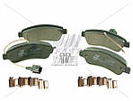 Гальмівні колодки зад дискові CITROEN JUMPER 06-14; FIAT DUCATO 06-14