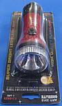 Ліхтар ручний акумуляторний Yajia YJ-0929 (червоний), фото 2