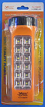 Ліхтар ручний акумуляторний Yajia YJ-1168TP бічне світло (помаранчевий)