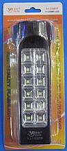 Ліхтар ручний акумуляторний Yajia YJ-1168TP бічне світло (чорний)