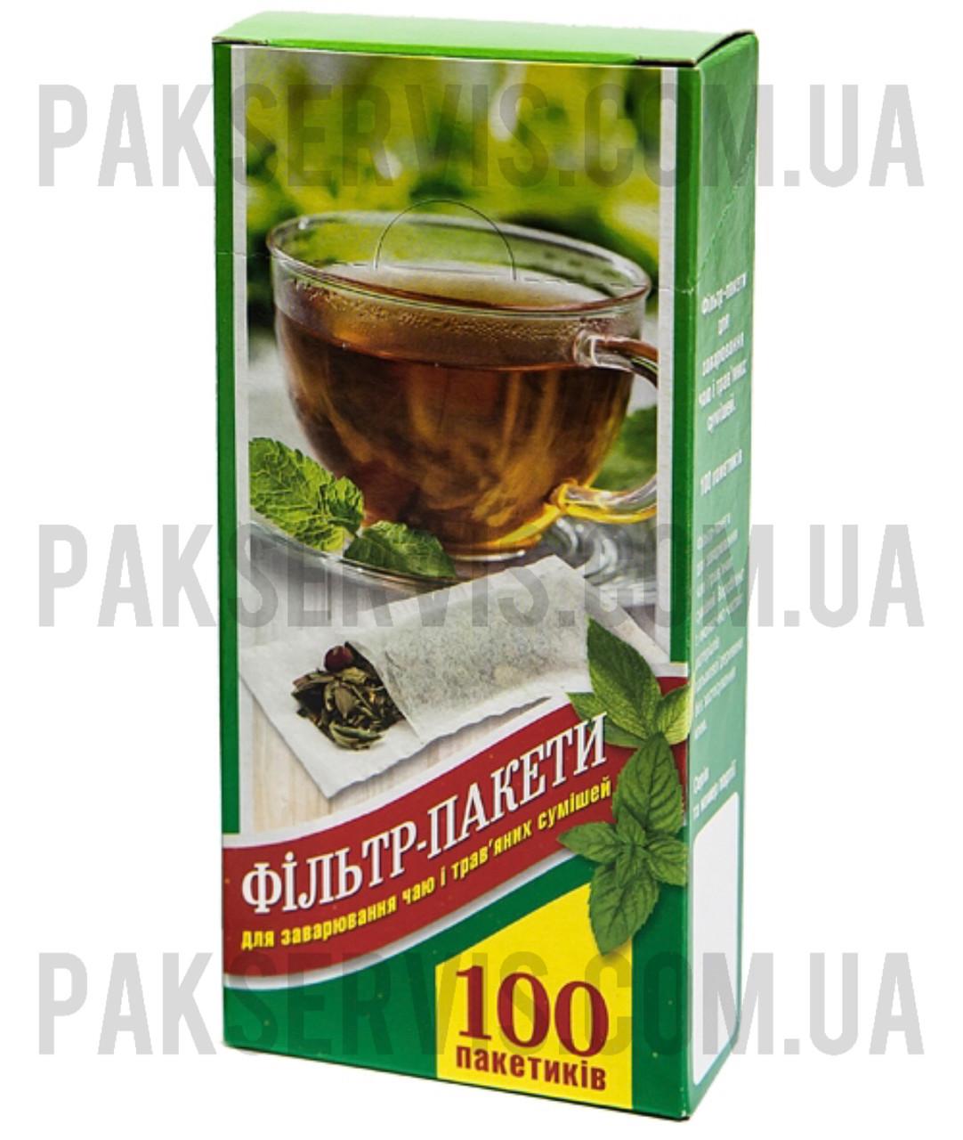 Фильтр-пакеты для чая XL(под чайник) 100шт. 1/50