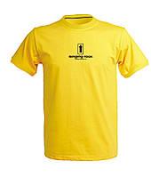 Футболка Singing Rock Bamboo T-shirt