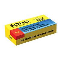 """Булавки канцелярские """"Soho"""" 50 шт."""