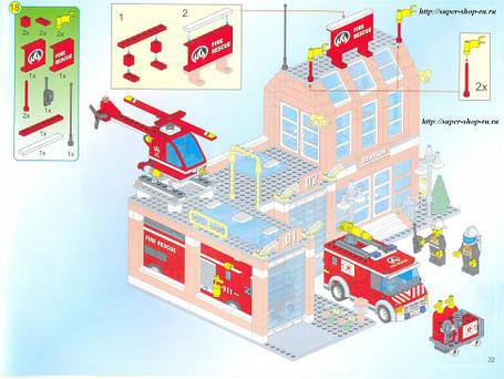 """Конструктор BRICK 911 """"пожарная охрана""""980 дет, фото 2"""