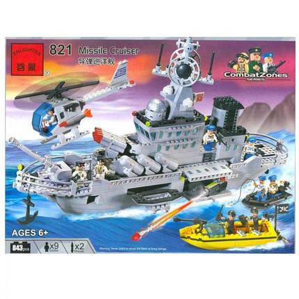 Конструктор BRICK 821 военный корабль, фото 2