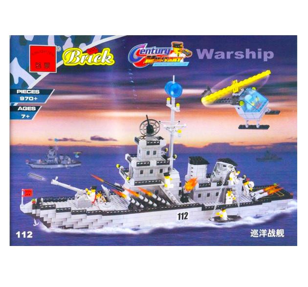 Конструктор BRICK 112 корабель