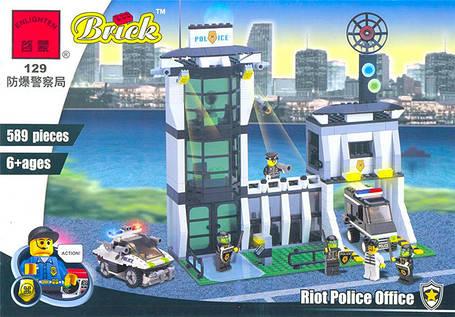 Конструктор BRICK 129 полицейский участок, фото 2