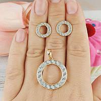 Набор Xuping Jewelry Версаче медицинское золото, позолота 18К А/В 5105