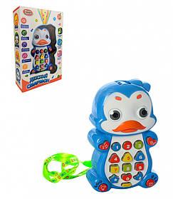 Телефон (Пінгвін) / Музичні іграшки / Розвиваючі іграшки