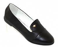 Летние туфли на широкую ногу, фото 1