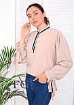 """Модная женская блуза """"Mentola"""", фото 4"""