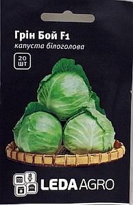 Капуста Грін Бой F1 20н