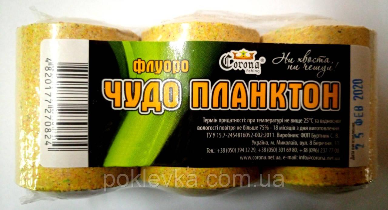 Планктон Fluoro Сorona® 3х 65г Чеснок⠀
