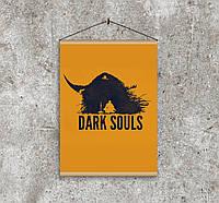 Плакат постер на бумаге Дарк Соулс Темные души Dark Souls