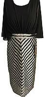 Потрясающе красивое нарядное платье с пайетками р. 50, Турция Luxso