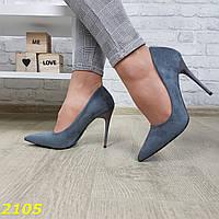 Туфли лодочки серые замшевыее, фото 1