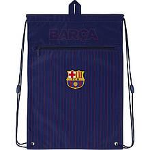 Сумка д/обуви с карманом Kite BC20-601M Barcelona