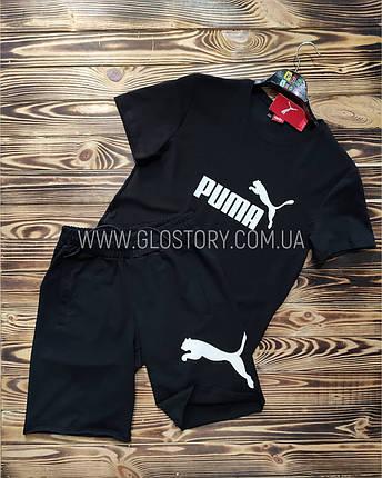 Спортивный комплект Puma, трехнить (Реплика), фото 2