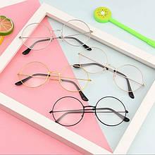 Круглые очки Гарри Поттера имиджевые нулевки прозрачные унисекс