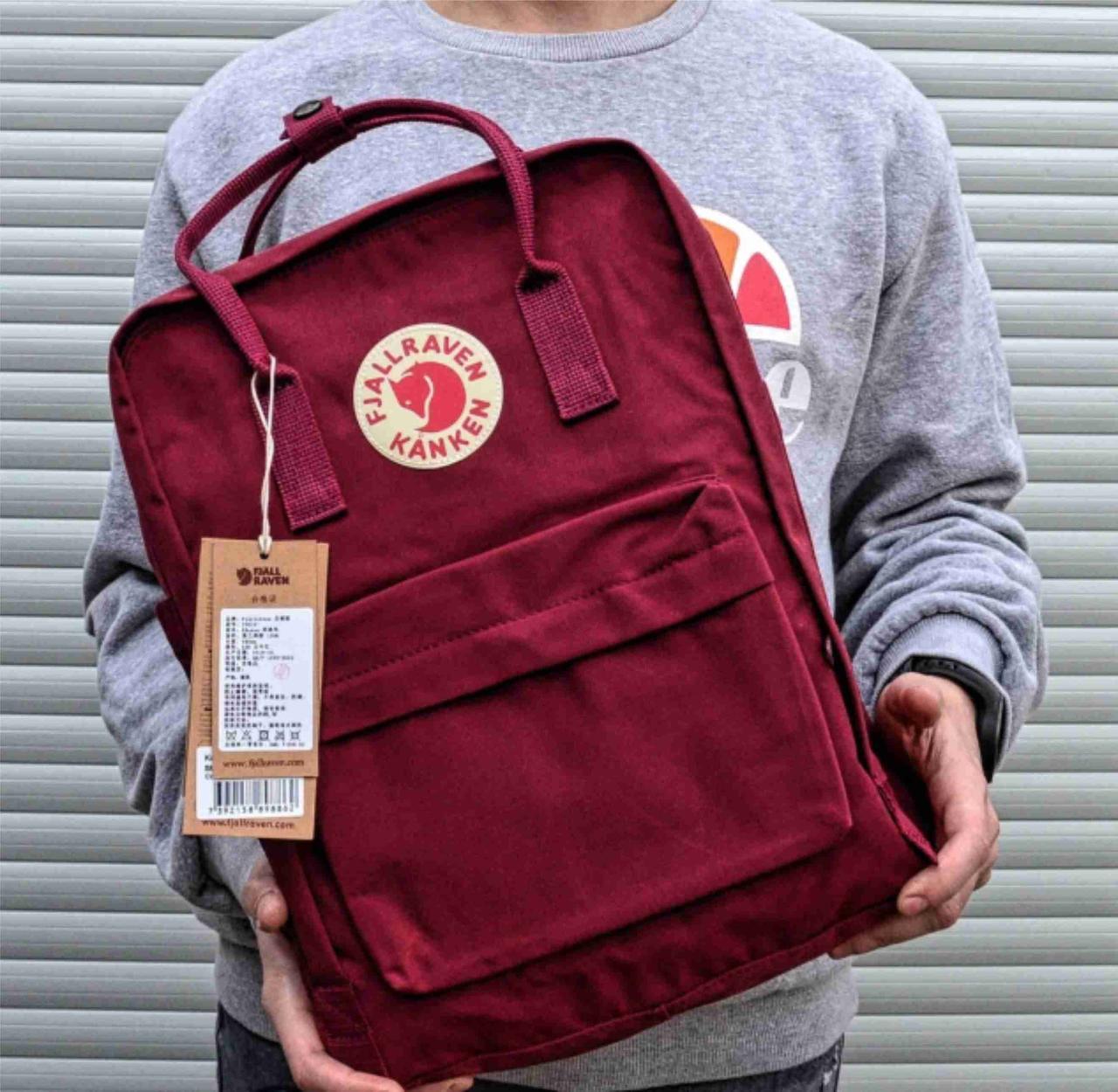 Рюкзак Fjallraven Kanken Classic. Вместительный рюкзак. Бордовый Рюкзаки Канкен. Рюкзак Шведский Канкен.
