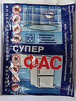 Средство от тараканов порошок Фас-супер оригинал Россия