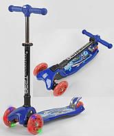 Самокат трехколесный складной Best Scooter Maxi 13909, с фарой, фото 1