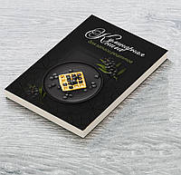 """Книга для записи кулинарных рецептов """"Вафли с голубикой"""". Кулинарный блокнот. Кук Бук"""