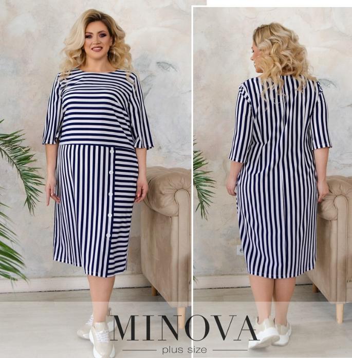Полосатое платье батал  Minova Фабрика моды Размеры: 50-52, 54-56, 58-60
