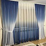 Готовий Комплект Тюль і штори на 3-х метровий карниз «Шифон-розтяжка» Омбре Карнавал Градієнт Синього кольору, фото 3