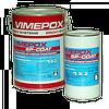 Краска пола СТО, басейнов   VIMEPOX SP-COAT