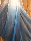 Готовий Комплект Тюль і штори на 3-х метровий карниз «Шифон-розтяжка» Омбре Карнавал Градієнт Синього кольору, фото 4
