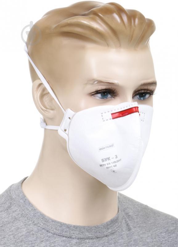 Респиратор Бук- 3 FFP3 (50 ПДК 99%) Наивысшая Степень Защиты Упаковка 10шт