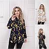Р 50-56 Женская блузка - рубашка с цепями Батал 21199