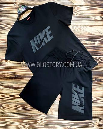 Спортивный комплект Nike, трехнитка (Реплика), фото 2