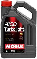 Моторное масло MOTUL 4100 TURBOLIGHT 10W40 (4L) Масла оригинал, с защитным штрих кодом 4-208л уп.