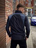 Мужская куртка ветровка Intruder 20976 серо-черная, фото 3
