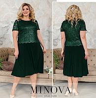 Темно-зеленое нарядное платье в большом размере Украина Размеры: 54-56, 56-58, 58-60, 60-62