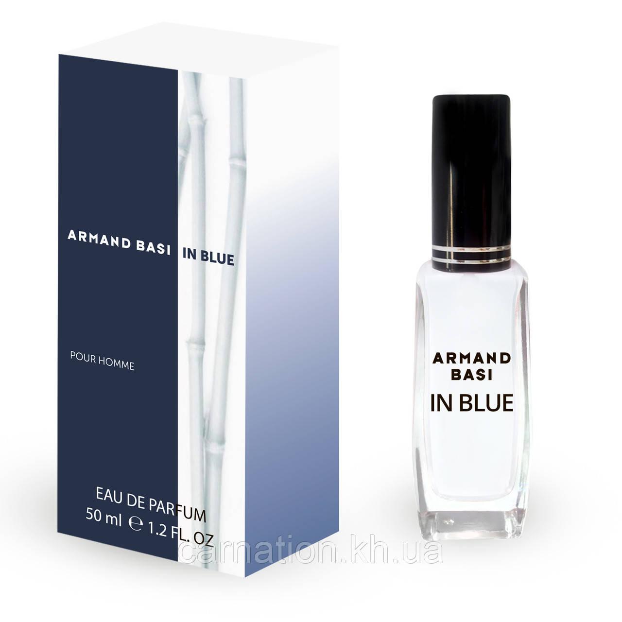 Мужской мини парфюм Armand Basi In Blue 50 мл