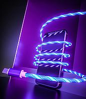 Кабель USB Type-C с неоновой подсветкой 2А, 1м - высокое качество - синий