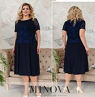 Темно-синее нарядное платье в большом размере Украина Размеры: 54-56, 56-58, 58-60, 60-62