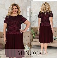 Бордовое нарядное платье в большом размере Украина Размеры: 54-56, 56-58, 58-60, 60-62