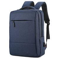 Рюкзак для ноутбука Remoid синий, фото 1
