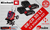 (Power X-Change) Культиватор аккумуляторный Einhell GE-CR 30 Li (3431200) 2.5 kit