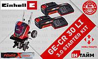 (Power X-Change) Культиватор аккумуляторный Einhell GE-CR 30 Li (3431200) 3.0 kit