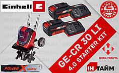 (Power X-Change) Культиватор аккумуляторный Einhell GE-CR 30 Li (3431200) 4.0 kit